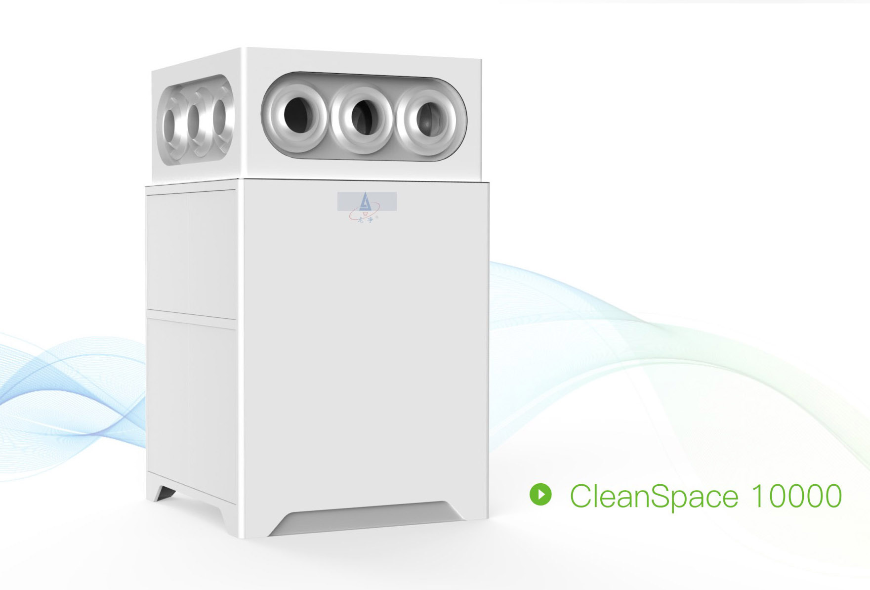CleanSpace 雾霾净化系列